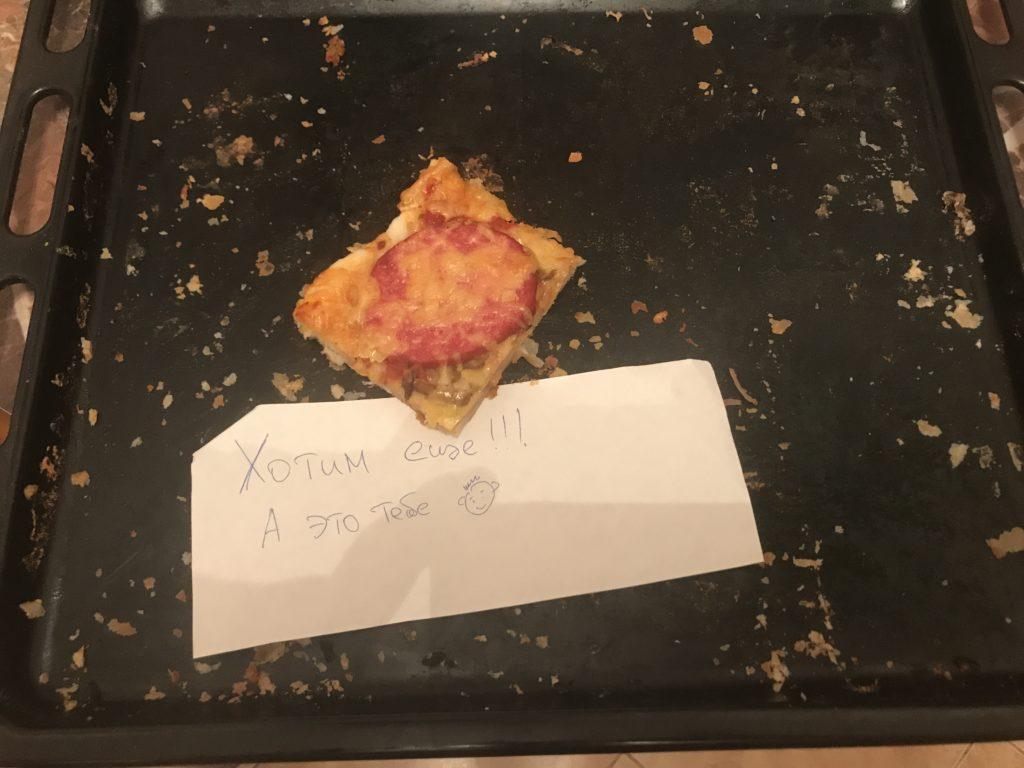 остатки пиццы